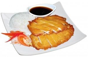 M12. Voňavé a křehké kuře, salát, rýže - 89 Kč